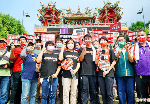 《TAIPEI TIMES》 Groups urge 'no' on Chen recall - 焦點